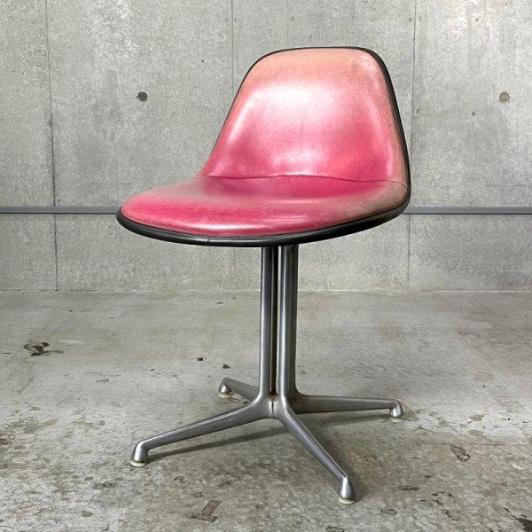 La Fonda Group Side Chair / Naugahyde Hot Pink<img class='new_mark_img2' src='https://img.shop-pro.jp/img/new/icons47.gif' style='border:none;display:inline;margin:0px;padding:0px;width:auto;' />