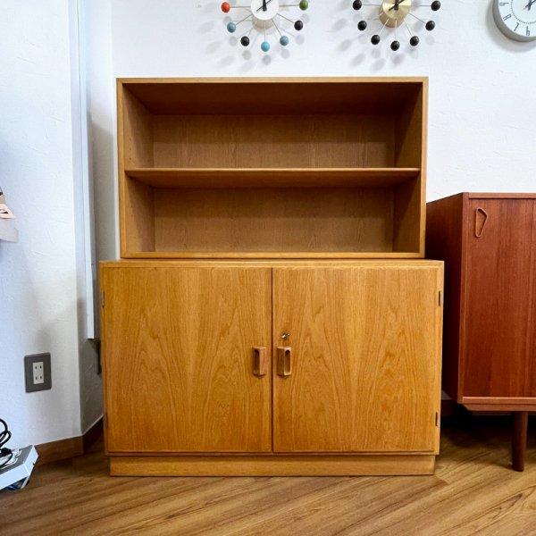 Cabinet / Børge Mogensen