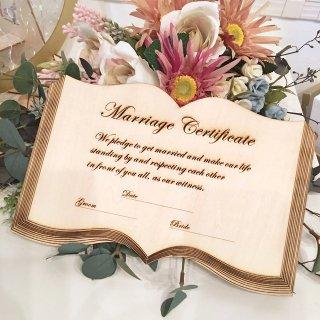 結婚証明書 ブック型木製刻印プレート 人前式 ウェディング ウェルカムボード