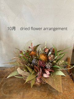 <img class='new_mark_img1' src='https://img.shop-pro.jp/img/new/icons1.gif' style='border:none;display:inline;margin:0px;padding:0px;width:auto;' />10月handmade kit  (dried flower arrangement)