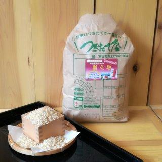 【令和2年産】<br />新潟県産<br>新之助 5kg