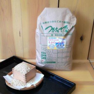 特別栽培米【令和元年産】<br>埼玉県産<br>高柳営農集団<br>ミルキークイン 5kg
