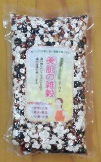 美肌の雑穀(炊き方レシピプレゼント)