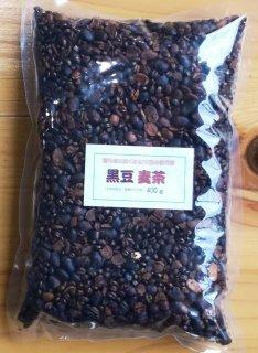 黒豆麦茶 <br>【北海道・愛媛県産】400g<br>(煮出し方レシピプレゼント)