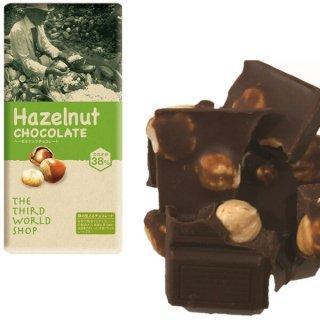 ヘーゼルナッツチョコレート<br>(フェアトレードチョコ)