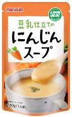 (マルサン)豆乳仕立てのにんじんスープ180g