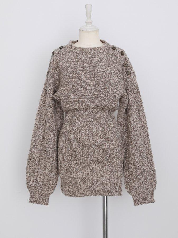 Melange Knit Tunic