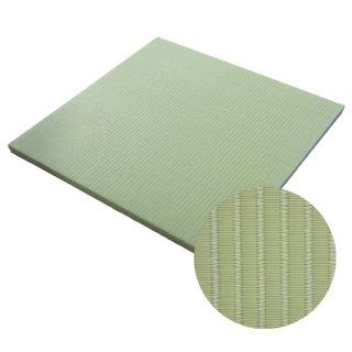 洗える畳『洗畳』 縁なし 防水タイプ