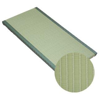 洗える畳『洗畳』 縁つき お風呂マット 防水タイプ