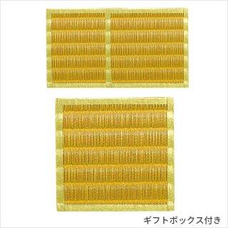 和風 金の畳 コースター 3枚セット(ギフトボックス付き)