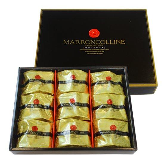 マロンコリーヌ 9個入×4箱セット【送料無料】