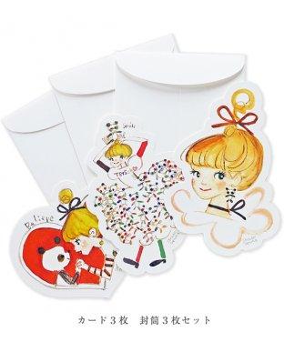 カードセット(封筒付き)