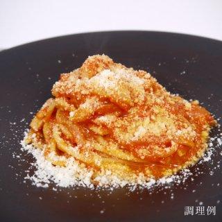【アマトリチャーナ】虎ノ門タニーチャ特製パスタソース2人前380g・グラナバダーノチーズパウダー付き 高級 イタリアンレストラン
