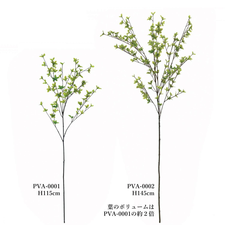ドウダンツツジ フレッシュグリーン 単品花材 アーティフィシャルフラワー アートフラワー H145 アーティフィシャルフラワー アートフラワー