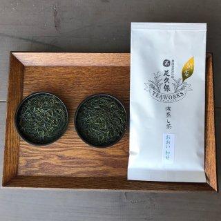 新茶おおいわせ(リーフ50g入)
