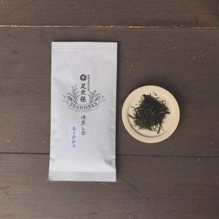 浅蒸し茶 おくひかり(リーフ50g入)