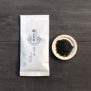 浅蒸し茶 おくひかり 香ばし煎茶(リーフ50g入)