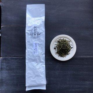 かなやみどり ほね茶(くき茶80g入)