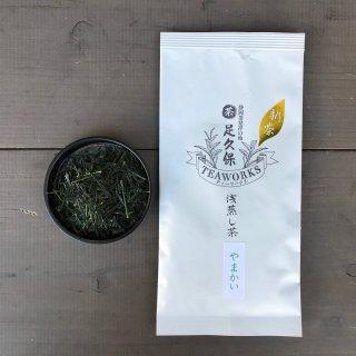 新茶やまかい2021(リーフ50g入)