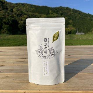 新茶 深蒸し茶 摩利支(リーフ80g入)