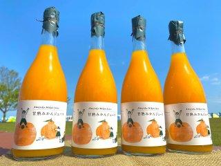 甘熟みかんストレートジュース(銀ラベル)720ml×4本(送料別)