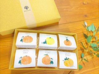 柑橘ゼリーの詰合せ4箱(送料込)