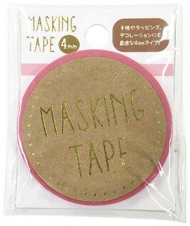 【マスキングテープ4mm パステルピンク】