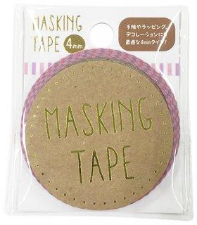 【マスキングテープ4mm ストライプ ピンク×パープル】