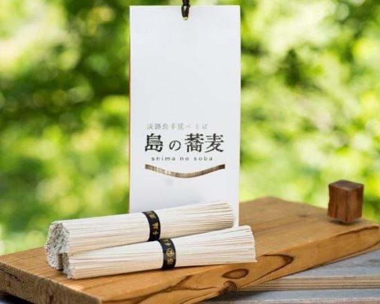 淡路島手延べ蕎麦 島の蕎麦<br>業務用 9kg(120g×75束 100人前)