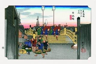 1. 日本橋 朝之景