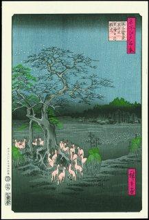 名所江戸百景 118. 王子装束えの木 大晦日の狐火