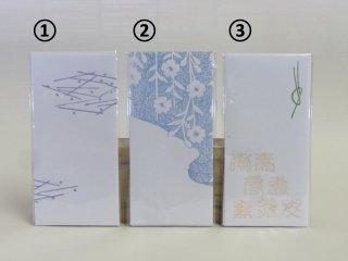 手摺り木版画 祝儀袋