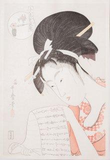兵庫屋花妻 Hanazuma of the Hyogoya House