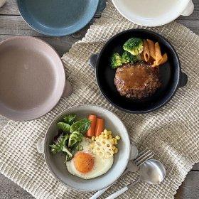 プーロ・ウノサラダディッシュ【中皿 日本製 美濃焼】