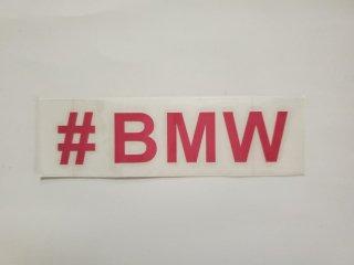 TRADEオリジナルステッカー #BMW