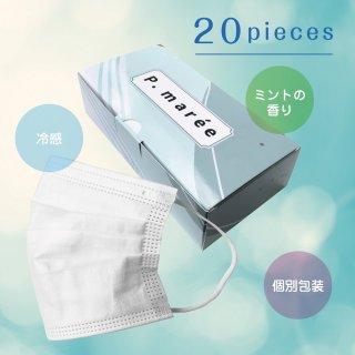 【冷感・ミントの香り・個装】冷感不織布マスク 20枚セット