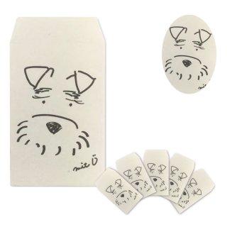 ミニチュアシュナウザー シュナぽち袋D 5枚セット