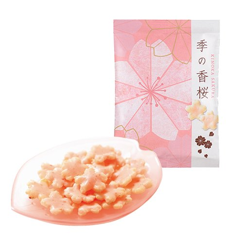Y03 季の香桜