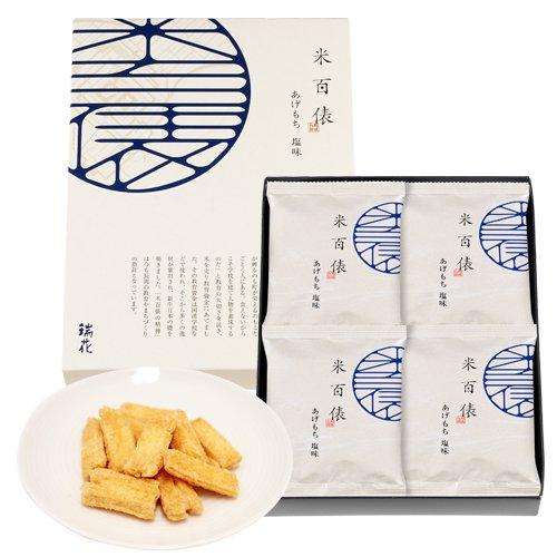 KH02 米百俵あげもち塩味(8袋入)