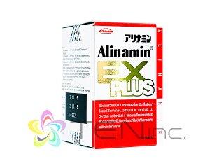 アリナミンEXプラス 1ボトル60錠(日本製/国際書留)