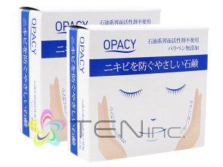 オパシーディープクレンジング石鹸 2個(100g×2)(日本製/書留)
