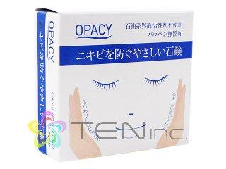 オパシーディープクレンジング石鹸 1個100g(日本製/書留)