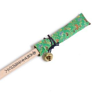 金剛杖 (観音霊場用) 2.2cm角