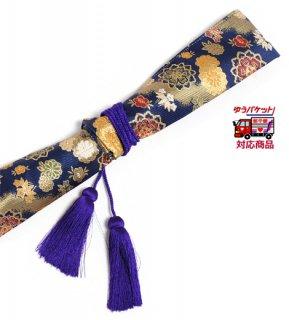 杖袋(長寸) 紺色
