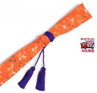 杖袋(長寸) 赤色