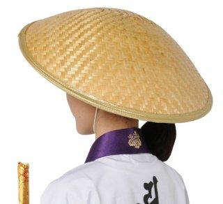 丸笠(小) 無地タイプ