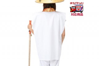 着用白衣 無地 (背文字無し 袖無し)