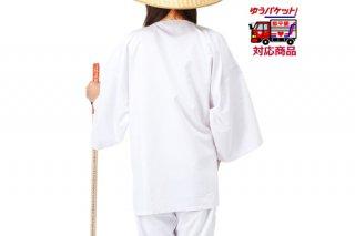 子供用 着用白衣(背文字無し 袖付き)