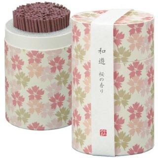 線香 和遊 桜の香り