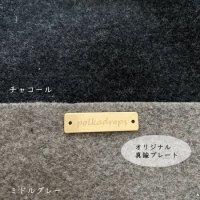【圧縮ニット】型紙「クロスフーディ用」着分生地